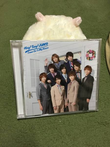Hey!Say!JUMP Come On My House 初回限定盤2 CD 中古