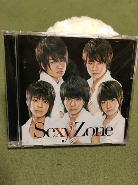 Sexy Zone Sexy Zone初回限定盤A CD+DVD 中古