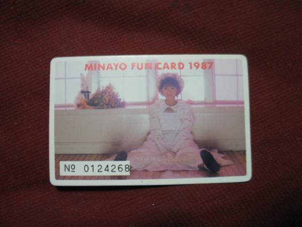 激レア!!渡辺美奈代MINAYO FUN CARD 1987、おニャン子クラブ