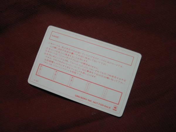 激レア!!渡辺美奈代MINAYO FUN CARD 1987、おニャン子クラブ_画像2