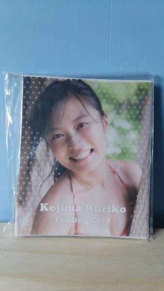 小島瑠璃子 トレカ 購入特典 オリジナルバインダーB グッズの画像