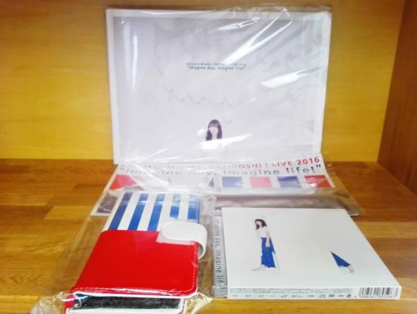小松未可子 スマホケース CD ハピこしライブ2016 パンフレット サイリウムブレスレットセット!