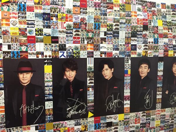 SMAP 25周年 サイン入りポスター 非売品 当選 レア SMAPO コンサートグッズの画像
