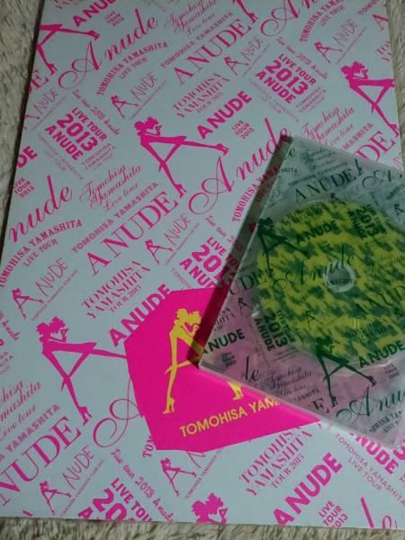 山下智久 A NUDE パンフレット.DVD通常盤