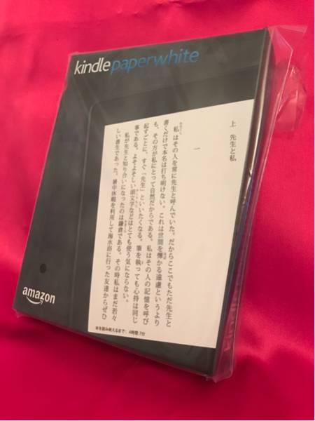 Kindle Paperwhite 32GB、マンガモデル、Wi-Fi 、ブラック ☆新品未使用☆