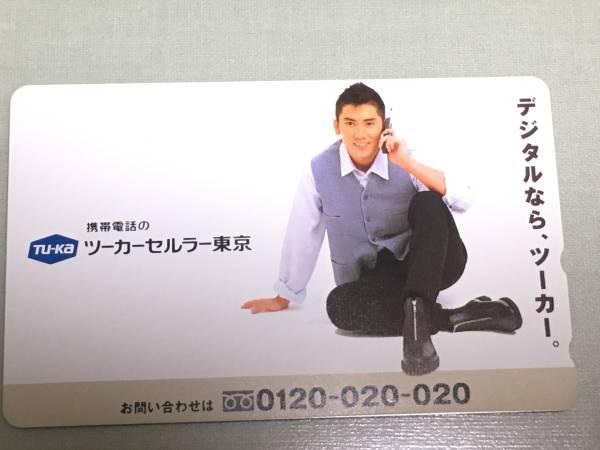 本木雅弘 テレフォンカード グッズの画像