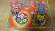 樂器玩具 - 新品☆ミキハウス☆たいこでポン