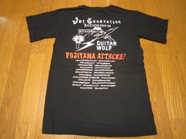 173-79/USA製/Guitar Wolf/ギターウルフ/Jet Generation BAKUON TOUR 1999/Tシャツ/S