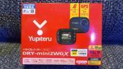 【新品】ユピテル・GPS内蔵 FULL HDドライブレコーダー(DRY-mini2WGX)