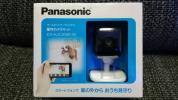 【新品】Panasonic・ホームネットワークシステム 屋内