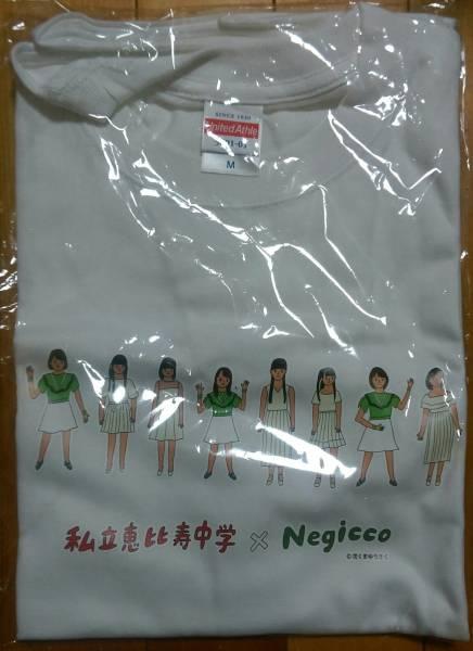 [新品未開封] 私立恵比寿中学 × Negicco コラボ Tシャツ Mサイズ 花しまゆうさく ライブグッズの画像