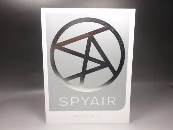 【即決】SPYAIR EPISODE 01 写真集 スパイエアー