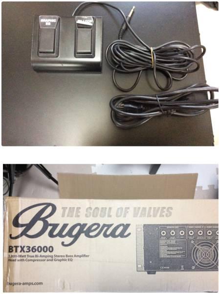 ブゲラ BUGERA BTX36000 美品!