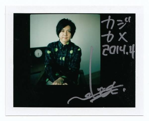抽プレ☆梶裕貴 直筆サインポラ☆当選通知書付き