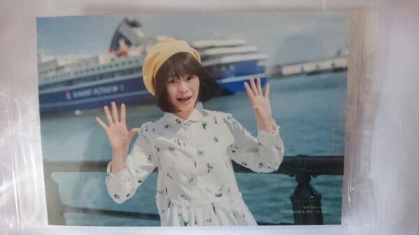 別冊CD&DLでーたMyGirlvol.17特典生写真NGT48高倉萌香 ライブグッズの画像