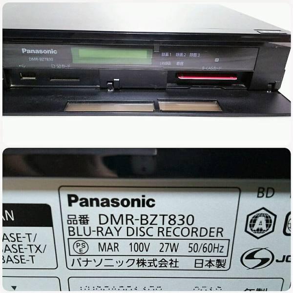 [62] パナソニック ブルーレイレコーダー DMR-BZT830_画像3