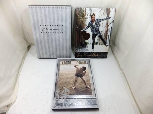 ◆美品 チャン グンソク 限定グッズ 【20th 記念 切手セット 絆】 ポストカード