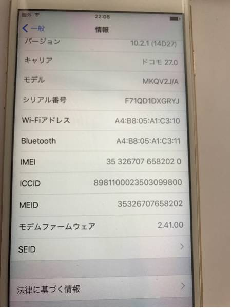 ★送料無料★SIMフリー/SIMロック解除済み/iPhone6s 128GB ゴールド/DOCOMO/ドコモ/残債無/中古_画像3