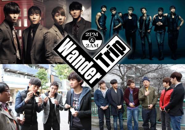 ★2PM&2AM★バラエティ番組「Wander Trip」Vol.1-6