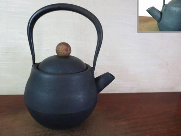 【大吉】 南部 鉄砲口 摘木 鉄瓶  0129拍賣