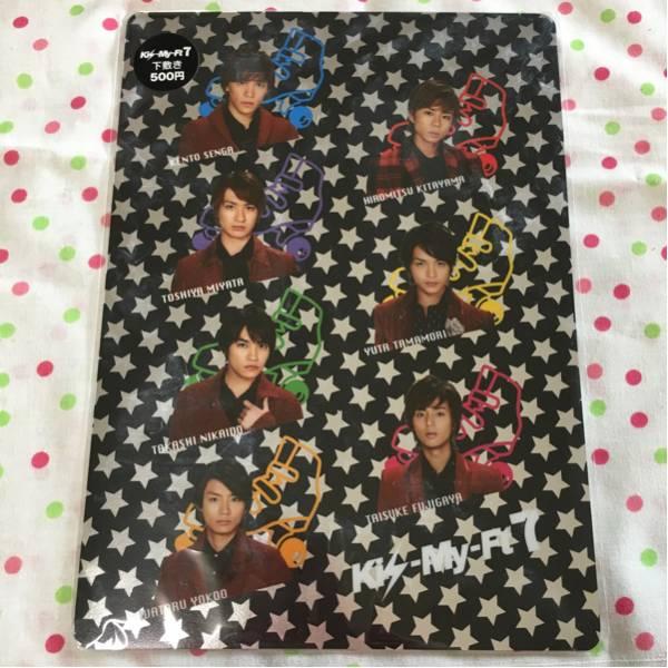 【新品】kis-my-ft7 下敷き セブイレブンコラボ商品 定価500円