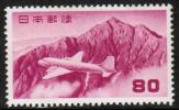 ★793★ 立山航空(円位)/80円/LH美品/未使用
