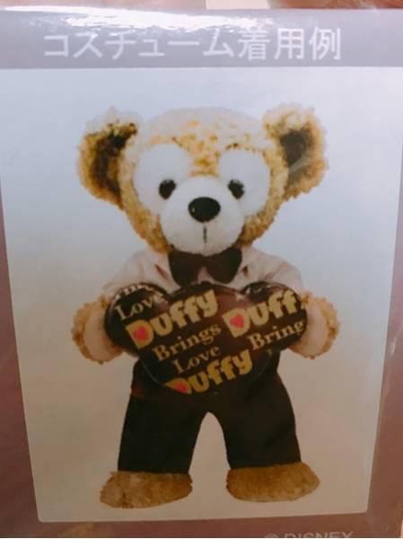 【新品/未使用】ダッフィー/スウィートダッフィー2011/コスチューム ディズニーグッズの画像