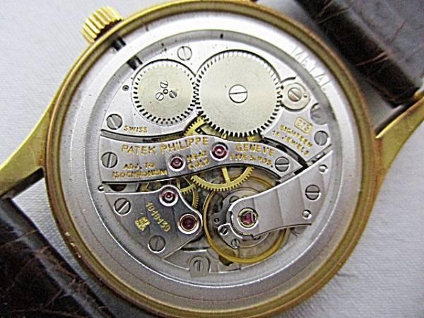 【1円~】 PATEK PHILIPPE パテックフィリップ カラトラバ K18YG 750 手巻き メンズ 腕時計 動作品 大ReB07_画像2