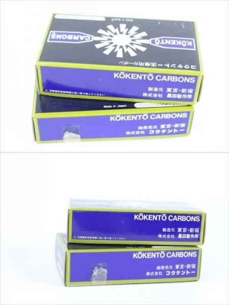 未使用品 医療用 CARON カーボン コウケントー No 3000 50本入り 製造元 株式会社 黒田製作所 2箱set_画像3