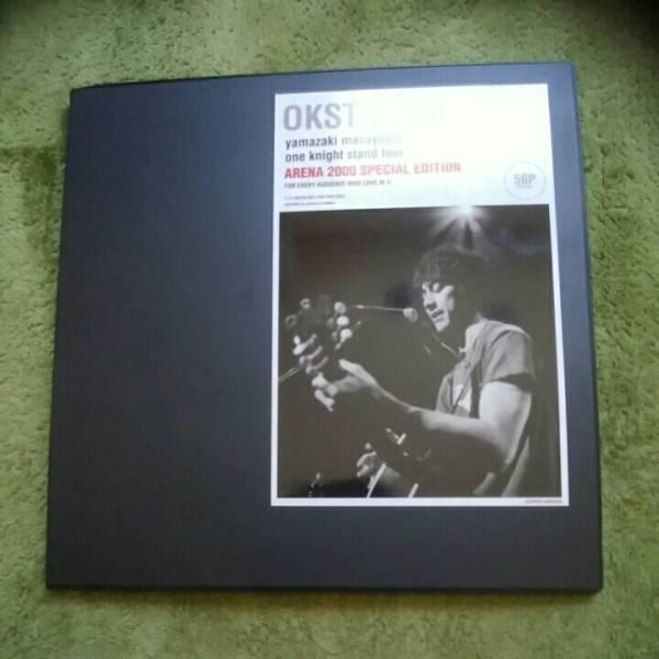 山崎まさよし、コンサートで購入写真集 ライブグッズの画像