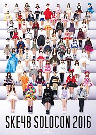 【期間限定盤】SKE48 みんなが主役! 59人のソロコンサート~未来のセンターは誰だ?~ 期間限定盤 DVD-BOX