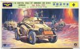 緑商会(ミドリ)1/40 装甲車シリーズNo.3 ドイツ偵察装甲車 Sd.Kfz.222 ゼンマイ付 二版箱絵!