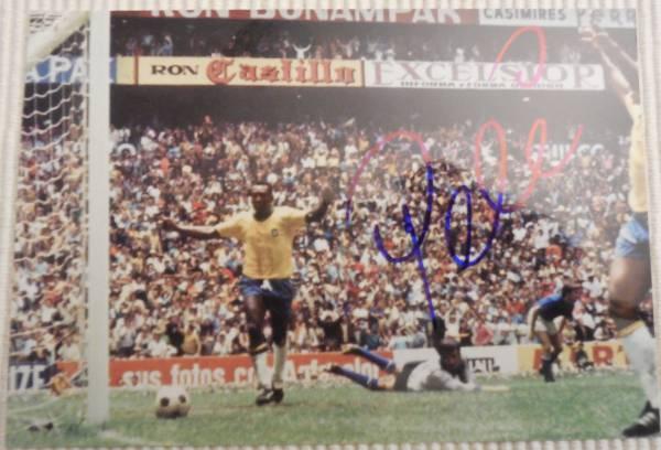 ★ サッカーの王様ペレ 直筆ハンドサイン入り写真