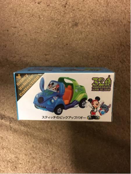 ディズニーランド32周年 トミカ スティッチのピックアップバギー ディズニーグッズの画像