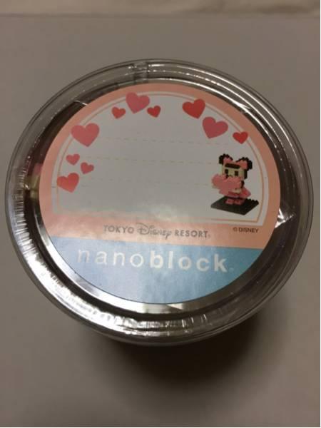 ディズニー ナノブロック バレンタイン2017 ミニーちゃん ディズニーグッズの画像