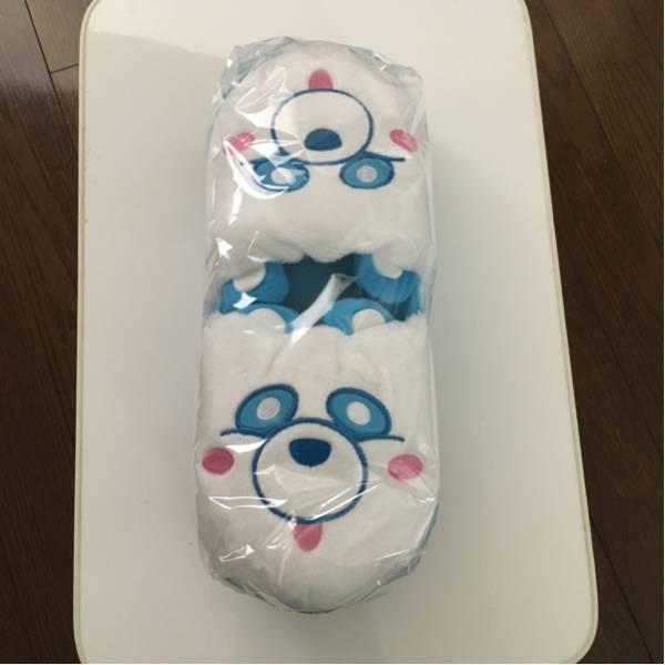 AAA★え~パンダ★スリッパ★青★與真司郎