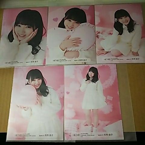 HKT48 矢吹奈子 2016年 2月 February netshop限定 個別 写真 5枚 ライブグッズの画像