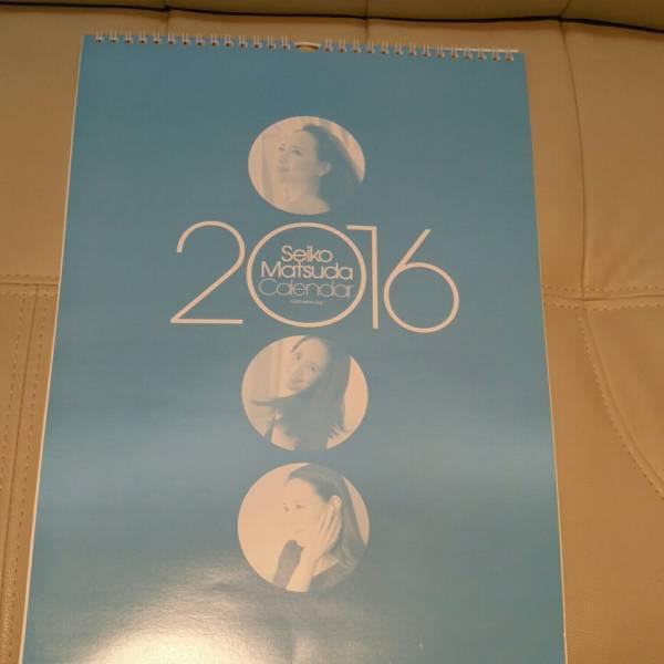 松田聖子公式カレンダー、2016 コンサートグッズの画像