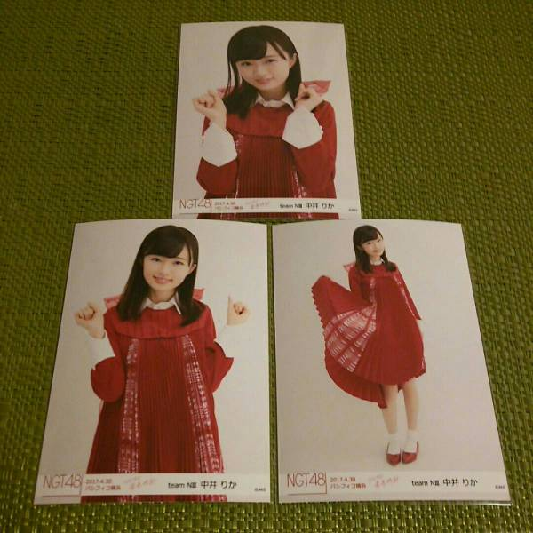 NGT48 中井りか 青春時計 4/30 個別 会場限定 生写真 3種コンプ ② ライブグッズの画像