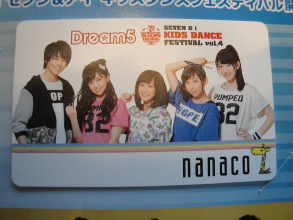 Dream5 Kids Dance Festival限定nanacoカード