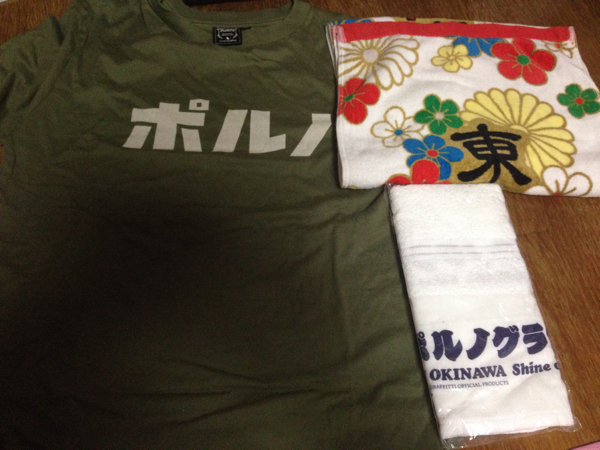 ポルノグラフィティ Tシャツ タオル 74ers 東京ロマンスポルノ Mサイズ