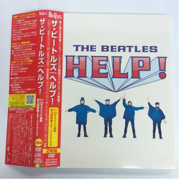 DVD/THE BEATLES, ビートルズ/Help!/解説, 帯付き スタンダード・エディション/2DVD ライブグッズの画像