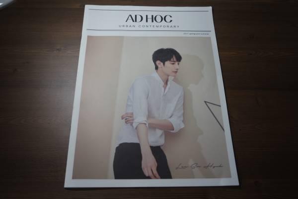 最新★イ・スヒョク★「AD HOC」2017年春カタログ(大)夜を歩く士