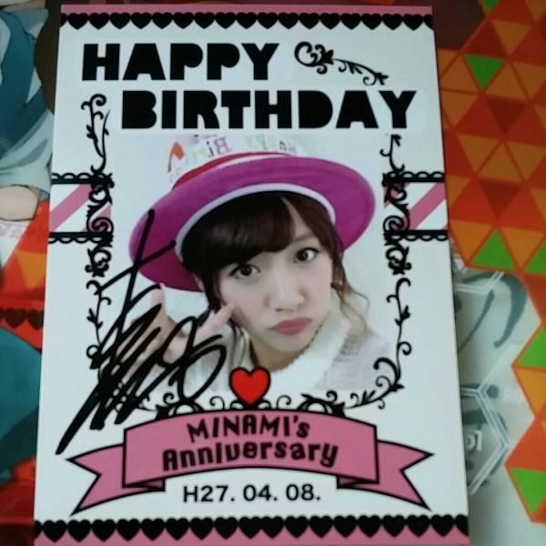 AKB48 高橋みなみ 直筆サイン ポストカード ライブ・総選挙グッズの画像