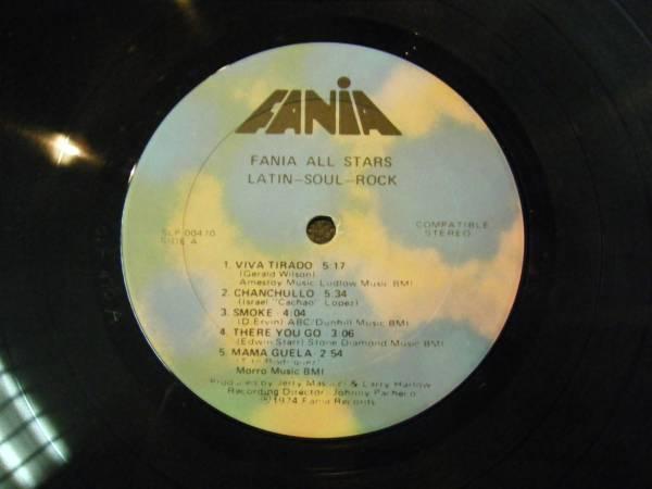 ラテン 稀少 LP ファニア・オールスターズ ラテンーソウルーロック 輸入盤 ファニア fania allstars ダブルジャケット_画像3