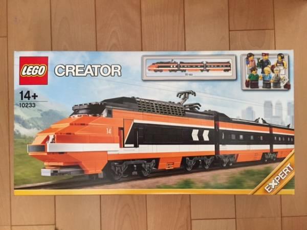 【送料無料】【即決】新品10233 クリエイター・ホライゾンエクスプレス レゴ未開封新品 トレイン Lego