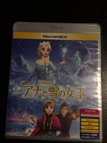 新品 未開封 アナと雪の女王 初回限定仕様 ディズニーグッズの画像