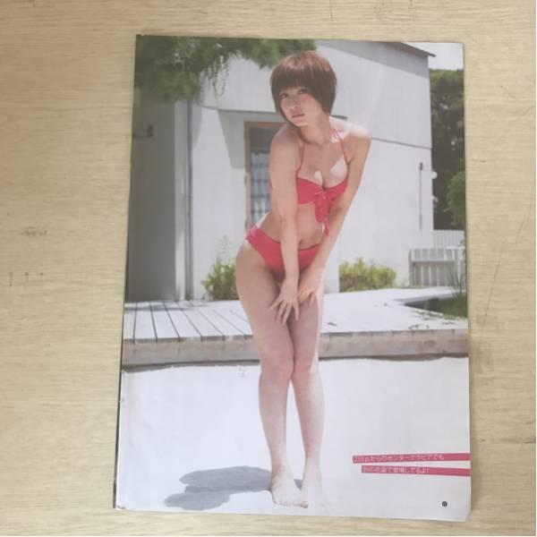 元AKB48 篠田麻里子 セクシー水着 ライブ・総選挙グッズの画像
