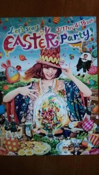 きゃりーぱみゅぱみゅ イースターパーティー新品ポスター ライブグッズの画像