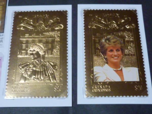 金・銀箔 切手№50 1998年 グレナダグレナディーン ダイアナ妃 2種完 未使用.NH_画像2